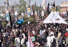 راولپنڈی چہلم شہدائے کربلا پر لاکھوں عزادار جلوس عزا میں شریک