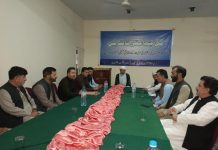 اسلامی تحریک پاکستان گلگت بلتستان کے زیر اہتمام آل پارٹیز کانفرنس کا انعقاد