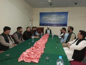 اسلامی تحریک پاکستان گلگت بلتستان کے زیر اہتمام آل پارٹیز کانفرنس کا انع