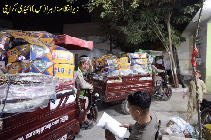 قائد ملت جعفریہ کی ہدایت زہرا اکیڈمی کے تعاون سے مسافرین افغانستان کی امداد