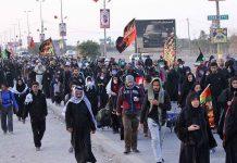 اربعین حسینی میں شرکت کے لئے 80 ہزار غیر ملکی زائرین کے لئے ویزا جاری کرنے کا حکومت عراق کا فیصلہ