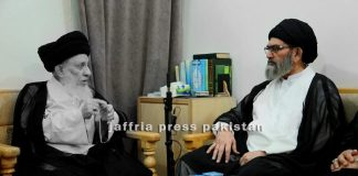 آیت اللہ العظمیٰ سید سعید الحکیم کے انتقال پر قائد ملت جعفریہ پاکستان کی تعزیت