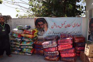 ہرنائی زلزلہ دگان کے لئے قائد ملت جعفریہ پاکستان کی امدادی کھیپ پہنچ گئی
