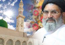 پیغمبر اکر م اُمت مسلمہ کے درمیان وحدت و اخوت کا مرکز و محور ہیں،قائد ملت جعفریہ علامہ ساجد نقوی