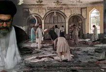 قائد ملت جعفریہ علامہ ساجد نقوی کا قندھار مسجد پر خود کش حملہ کی شدید الفاظ میں مذمت
