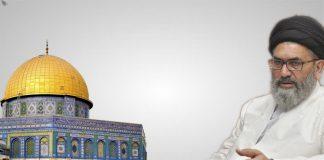 علامہ ساجد نقوی القدس پر پیغام