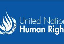 امریکہ انسانی حقوق کونسل سے آوٹ