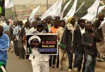 نائیجیریا میں آیت اللہ شیخ زکزکی کی رہائی کا مطالبہ