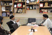 ایران : علامہ سید ساجد علی نقوی مدظلہ اللہ العالی کا ادیان و مذاہب یونیورسٹی کا دورہ