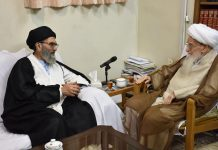 علامہ سید ساجد علی نقوی کی حضرت آیت اللہ العظمی صافی گلپائیگانی کے ساتھ خصوصی ملاقات