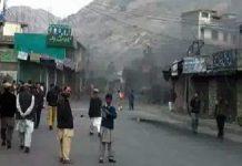 تعلیم دشمن عناصر کے چلاس میں 12 تعلیمی اداروں پر حملے، املاک کو آگ لگادی