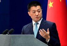 چین ایران کے خلاف امریکی پابندیوں میں امریکہ کا ساتھ نہیں دے گا