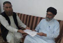 مظفر علی اخونزادہ کی قائد ملت جعفریہ علامہ ساجد علی نقوی سے ملاقات