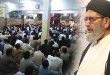 اوکاڑہ: ہم عوامی جدوجہد کے قائل ہیں سید الشہداء نے حریت کا جو درس دیا وہ ہم سب کے لئے مشعل راہ ہے