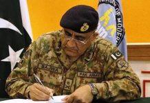 پاکستان میں پندرہ دہشت گردوں کی سزائے موت کی توثیق