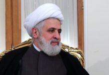 حزب اللہ لبنان کے نائب سربراہ نے کہا ہے کہ امریکہ اور اسرائیل مشرق وسطی میں کشیدگی میں اضافہ کے ذمہ دار ہیں۔
