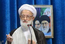 ایرانی قوم اسلامی انقلاب سے دستبردار نہیں ہوگی، خطیب جمعہ