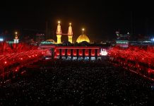 دنیا بھر سمیت پاکستان میں ماہ محرم کا آغاز ملک بھر کے مسلمان کربلا والوں کے غم میں سوگوار