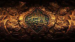 حضرت فاطمہ سلام اللہ علیہا پوری دنیا کی خواتین کے لئے رول ماڈل