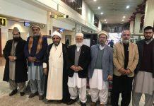 ملی یکجہتی کونسل پاکستان کا مرکزی وفد اسلامی جمہوریہ ایران کے دورے پر روانہ
