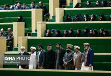 تصویری رپورٹ : ملی یکجہتی کونسل پاکستان کے وفد کا ایرانی پارلمنٹ کا دورہ