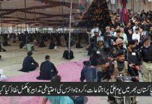پاکستان بھر میں یوم علی ؑ پر اجتماعات،کرونا وائرس کی احتیاطی تدابیر کا مکمل نفاذکیا گیا