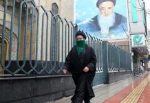 ایران: کورونا کیسز میں کمی کے بعد مساجد کھولنے کا فیصلہ