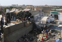 کراچی میں پی آئی اے کے طیارے کا حادثہ: پاکستان میں ہونے والے فضائی حادثات کی تاریخ