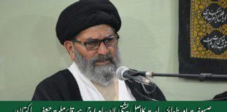 صیہونیت اور ناجائز ریاست کا اصل پشتی بان سامراج ہے، قائد ملت جعفریہ پاکستان