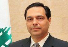 لبنان کے پرتشدد احتجاج میں اسرائیل ملوث ہے: لبنانی وزیر اعظم
