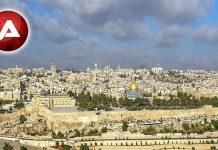 ہم اسرائیل کو کیوں کر تسلیم کر سکتے ہیں؟ از: پروفیسر ابو زہرا ساجدی