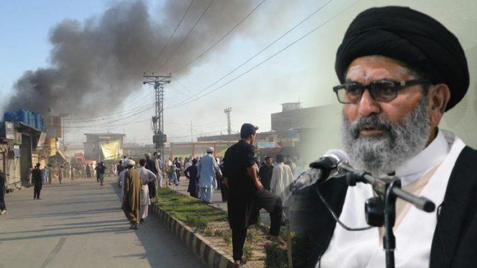 پارا چنار طوری بازار میں دھماکے سخت الفاظ میں مذمت قائد ملت جعفریہ پاکستان