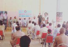 شیعہ علماء کونسل علی پور گھلواں کی جانب سے عزاداری کانفرنس کا انعقاد