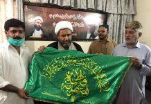 اسلامک ایمپلائز ویلفیئر آرگنائزیشن پاکستان