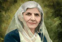 مادر ملت فاطمہ جناح کی برسی