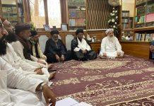 متحدہ مجلس عمل پاکستان سندھ کا ملک کی موجودہ صورتحال پر اہم اجلاس