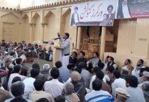 اسلامی تحریک پاکستان سکردو کا ورکر کنوشنش منعقد ہوا