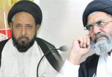 قائد ملت جعفریہ پاکستان کا علامہ قاضی نیاز نقوی کی وفات پر گہرے دکھ کا اظہار