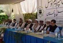لاہور ملی یکجہتی کونسل پاکستان کا سربراہی اجلاس شیعہ سنی علماء شریک