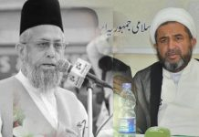 مولانا عادل خان کے قاتلوں کو منظر عام پر لایا جائے شیعہ علماء کونسل پاکستان