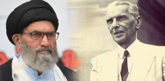 قائد اعظم نے برصغیر کے مسلمانوں کو الگ شناخت دی، قائد ملت جعفریہ علامہ ساجد نقوی