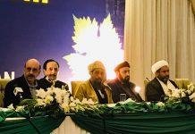 علامہ عارف حسین واحدی کی کشمیر کانفرنس میں شرکت و خطاب