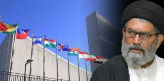 انسانی حقوق کا عالمی دن منانے کےساتھ عملی اقدامات ضروری ہیں ، قائد ملت جعفریہ پاکستان