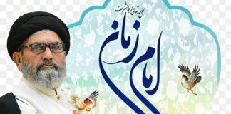 شب برات اور امام مہدی ؑ کے ولادت کے موقع پرقائد ملت جعفریہ علامہ سید ساجد علی نقوی کا پیغام