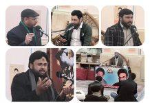 ڈاکٹر محمد علی نقوی کی چھبیسویں برسی حرم معصومہ قمؑ میں عقیدت و احترام کیساتھ منائی گئی