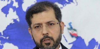 ایران اور چین کے درمیان 25 سالہ تعاون کی جامع دستاویز پر دستخط