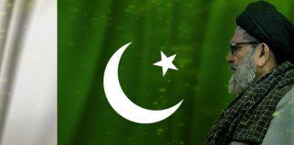 ایسا پاکستان چاہیے جس کے مقاصد قائد اعظم نے تعین کئے ، علامہ ساجد نقوی
