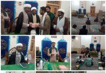 دفتر قائد ملت جعفریہ پاکستان شعبہ خدمت زائرین قم کا رمضان پروگرامز کا انعقاد
