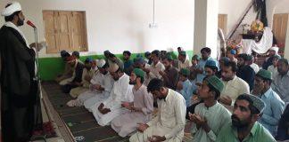 قائد ملت جعفریہ پاکستان کی سرپرستی مسجد کا منصوبہ مکمل کرلیا گیا