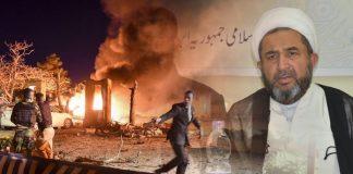 کوئٹہ دھماکہ افسوسناک ہے تحقیقات کی جائیں رہنما شیعہ علماء کونسل پاکستان